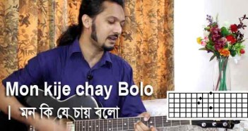 bangla-tutorial