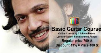 Basic-Guitar-Course-in-bangla